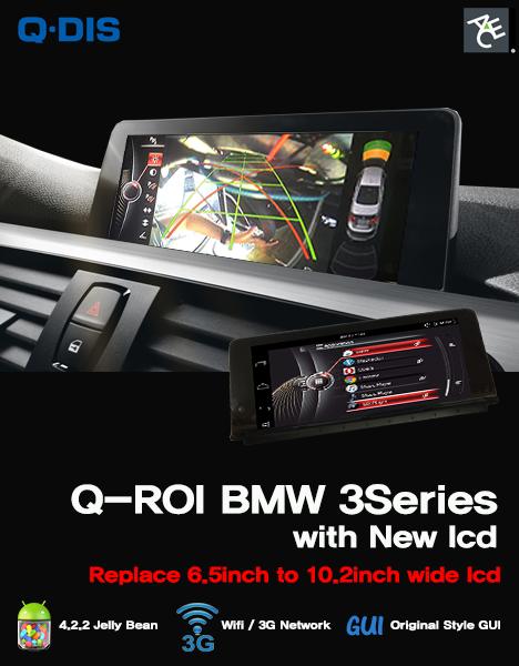 QROI BMW 3series.png