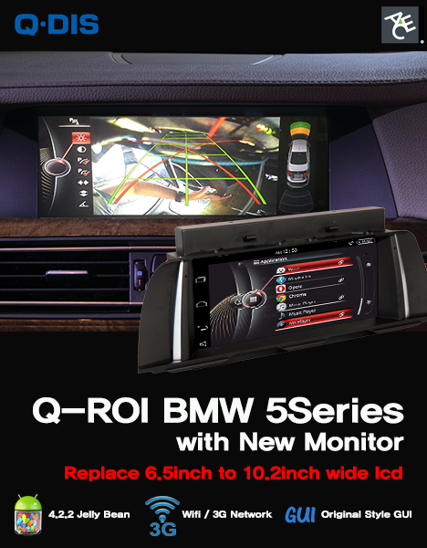 QROI BMW 5series.png